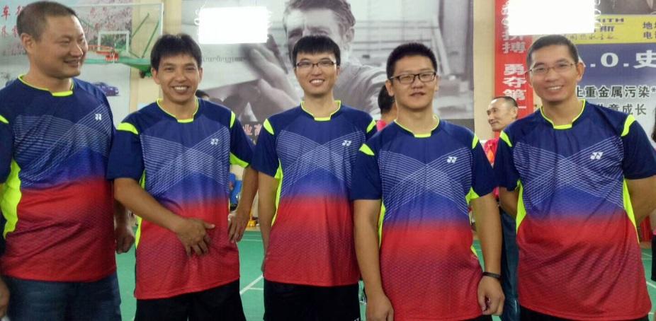 Zhongtian Mica Team
